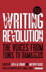 book_writing revolution
