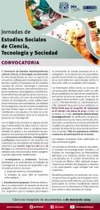 event_jornadascienciasiss2019