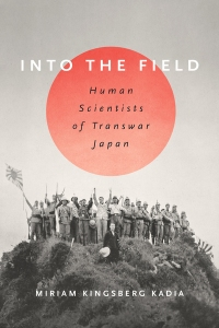 book_ Into the field